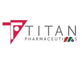 生物制药公司:Titan Pharmaceuticals, Inc.(TTNP)