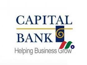 银行控股公司:奇科皮银行Capital Bancorp(CBNK)