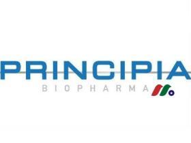 临床阶段生物制药公司:Principia Biopharma(PRNB)-退市