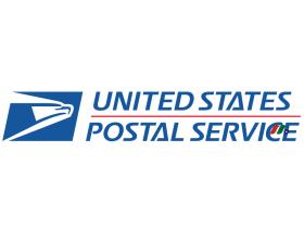 联邦政府独立机构:美国邮政总局United States Postal Service(USPS)