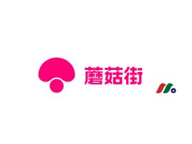 中概股:时尚女性电子商务和社交公司 美丽联合集团(蘑菇街)MeiLi Inc.(MOGU)