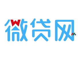 中概股:P2P车贷平台 微贷网Weidai Ltd.(WEI)