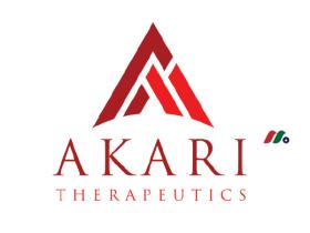 英国临床阶段生物制药公司:Akari Therapeutics(AKTX)