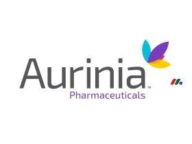 临床阶段生物制药公司:Aurinia制药Aurinia Pharmaceuticals(AUPH)