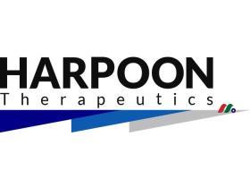 临床阶段免疫疗法公司:Harpoon Therapeutics(HARP)