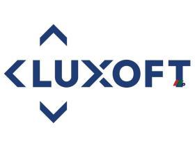 瑞士软件开发及IT解决方案供应商:Luxoft Holding(LXFT)