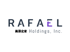 抗癌药公司:Rafael Holdings, Inc.(RFL)
