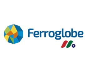全球最大金属硅和硅系特种合金生产商:Ferroglobe PLC(GSM)