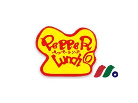 日本餐饮公司:胡椒厨房Pepper Food Service Co., Ltd.(KPFS)