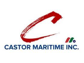 塞浦路斯干散货海运公司:Castor Maritime Inc.(CTRM)