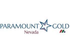 美国金矿公司:派拉蒙黄金内华达Paramount Gold Nevada(PZG)