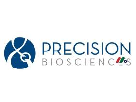 基因编辑公司:精密生物科学Precision BioSciences(DTIL)