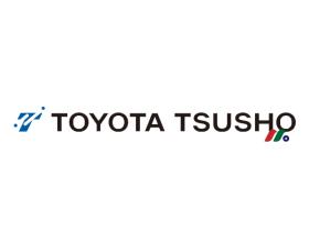 日本五大综合商社之一:丰田通商公司Toyota Tsusho Corporation(TYHOF)