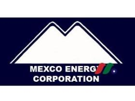 石油天然气公司:Mexco Energy Corporation(MXC)