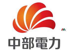 日本第三大电力公司:日本中部电力公司 Chubu Electric Power Company