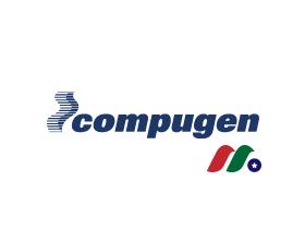 以色列生物科技公司:Compugen Ltd.(CGEN)