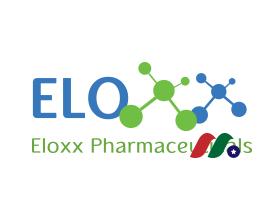 临床阶段生物制药公司:Eloxx Pharmaceuticals(ELOX)