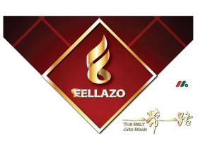 中概空白支票公司:保健品及补品 Fellazo Inc.(FLLCU)