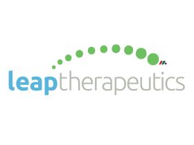 生物制药公司:Leap Therapeutics, Inc.(LPTX)
