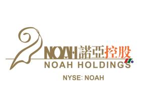中概股:财富管理服务公司 诺亚财富Noah Holdings(NOAH)