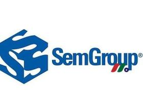 油气中游资产公司:SemGroup Corporation(SEMG)