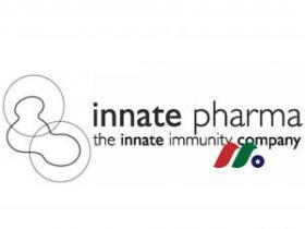 商用阶段生物技术公司:Innate Pharma S.A.(IPHA)