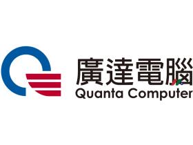 笔记本电脑研发生产商:广达电脑公司Quanta Computer Inc.(2382.TW)