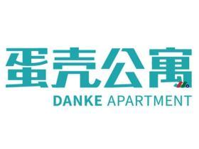 中概股IPO:互联网长租公寓运营商 蛋壳公寓Phoenix Tree Holdings(DNK)