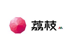 中国最大UGC音频社区IPO:荔枝Lizhi, Inc.(LIZI)