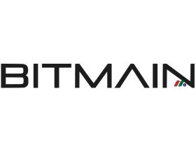 中概股IPO:全球最大比特币矿机厂商 比特大陆Bitmain Technology Holding Company
