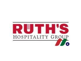 高端餐饮公司:鲁斯集团Ruth's Hospitality Group, Inc.(RUTH)