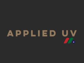 酒店医院及商业紫外杀菌服务:Applied UV, Inc.(AUVI)