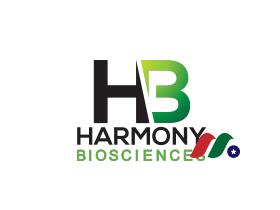 商用阶段制药公司:和谐生科Harmony Biosciences Holdings(HRMY)