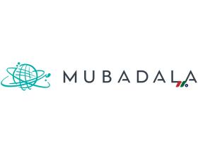 阿联酋国有控股公司:阿布扎比投资公司Mubadala Investment Company