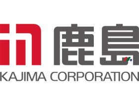 日本五大建设公司:鹿岛建设Kajima Corporation(KAJMY)