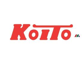 日本汽车零部件制造商:小糸制作所Koito Manufacturing Co.(KOTMY)