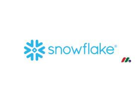 云计算基础设施独角兽:雪花公司Snowflake Inc.(SNOW)