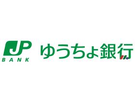 日本银行股:邮贮银行Japan Post BankCo.,Ltd.(JPSTF)