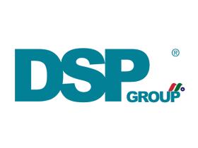 无晶圆厂半导体公司:DSP Group, Inc.(DSPG)