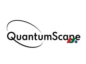 电动汽车固态锂电池制造商:QuantumScape Corporation(QS)
