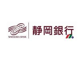 日本3大地方银行之一:静冈银行The Shizuoka Bank, Ltd.(SHZUY)