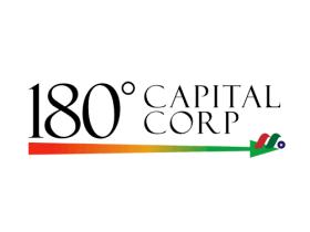 封闭式管理投资公司:180 Degree Capital Corp.(TURN)