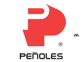 墨西哥第二大矿业公司:Industrias Peñoles, S.A.B. de C.V.(IPOAF)