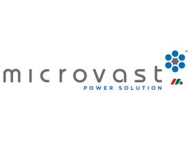 中概股:电动汽车电池制造商 微宏Microvast Inc.(MVST)