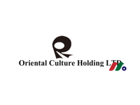 中国艺术品交易平台:东方文化控股Oriental Culture Holding(OCG)