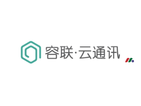 中国最大云通讯商:容联云通讯Cloopen Group Holding(RAAS)