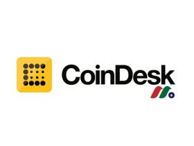 比特币和数字货币新闻网站:CoinDesk公司