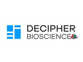 基因组学测试提供商:Decipher Biosciences(DECI)