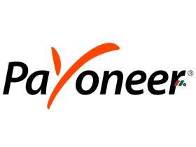 在线支付及美国银行卡服务公司:派安盈Payoneer Inc.(FTOC)