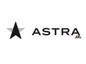 火箭发射公司:阿斯特拉太空Astra(ASTR)